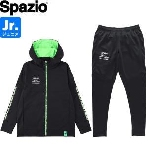 Spazio スパッツィオ ジュニア バックプリントフルジップパーカー&スリムパンツ GE-0752-BLK-GE-0755-BLK サッカー フットサル|hiyamasp