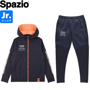 Spazio スパッツィオ ジュニア バックプリントフルジップパーカー&スリムパンツ GE-0752-NVY-GE-0755-NVY サッカー フットサル|hiyamasp
