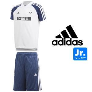 adidas アディダス ジュニア MESSI メッシ プラシャツプラパンセット GUN02-FL2751サッカー フットサル|hiyamasp