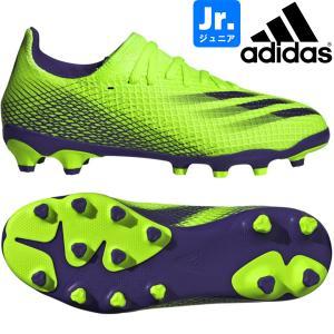 adidas アディダス ジュニア サッカー スパイク エックスゴースト.3 HG AG J H67624 hiyamasp