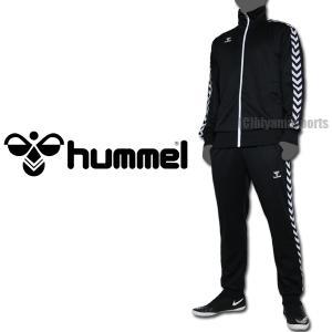 hummel PLAY ヒュンメル プレイ トラックジャケット&トラックパンツ ジャージ上下 HAT2093-BLK-HAT3093-BLK サッカー フットサル|hiyamasp