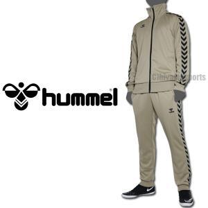 hummel PLAY ヒュンメル プレイ トラックジャケット&トラックパンツ ジャージ上下 HAT2093-SBG-HAT3093-SBG サッカー フットサル|hiyamasp