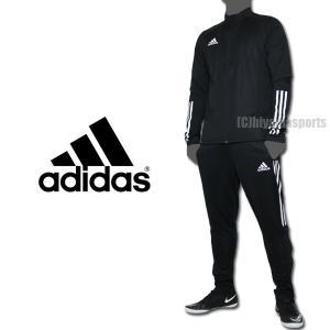 adidas アディダス Condivo20 ウォームアップジャケット&トレーニングパンツ IUB74-FS7108-FYY80-EA2475 サッカー ジャージ 上下 メンズ|hiyamasp