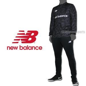 new balance ニューバランスフットボール ジャージ上下 ウォームアップジャケット&ウォームアップパンツ JMTF0409-BK-JMPF0410-BK サッカー|hiyamasp