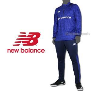 new balance ニューバランスフットボール ジャージ上下 ウォームアップジャケット&ウォームアップパンツ JMTF0409-RYB-JMPF0410-NVY サッカー|hiyamasp