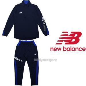 new balance ニューバランスフットボール ジャージ上下 ミドルレイヤートップロングスリーブ&ミドルレイヤーロングパンツ JMTF1008-NV-JMPF1009-NV サッカー|hiyamasp