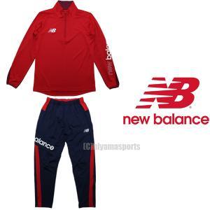 new balance ニューバランスフットボール ジャージ上下ミドルレイヤートップロングスリーブ&ミドルレイヤーロングパンツJMTF1008-RED-JMPF1009-RED サッカー|hiyamasp