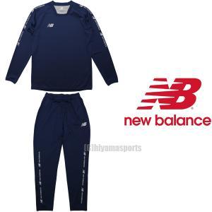 new balance ニューバランスフットボール ジャージ上下 ミドルレイヤートップクルー&ミドルレイヤーロングパンツ JMTF1023-NAG-JMPF1024-NAG サッカー|hiyamasp