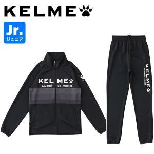 KELME ケレメ ジュニア ジャージ上下 ウォームアップスーツ K19S128J-BLK サッカー フットサル ケルメ|hiyamasp