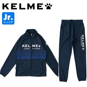 KELME ケレメ ジュニア ジャージ上下 ウォームアップスーツ K19S128J-NVY サッカー フットサル ケルメ|hiyamasp