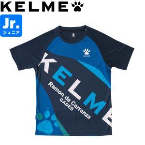 KELME ケレメ ジュニア プラクティスシャツ プラシャツ ケルメ KC19S102J-NVY サッカー フットサル|hiyamasp