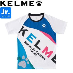 KELME ケレメ ジュニア プラクティスシャツ プラシャツ ケルメ KC19S102J-WHT サッカー フットサル|hiyamasp