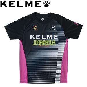KELME ケレメ×JOGARBOLA ジョガボーラ プラクティスシャツ プラシャツ ケルメ KC20S104-BLK サッカー フットサル|hiyamasp