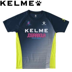 KELME ケレメ×JOGARBOLA ジョガボーラ プラクティスシャツ プラシャツ ケルメ KC20S104-NVY サッカー フットサル|hiyamasp