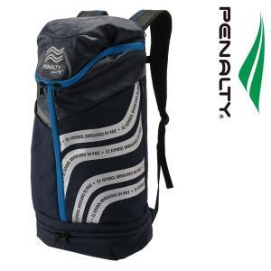PENALTY ペナルティ RAIZハイス ベンチレーションバックパック PB0532-NVY サッカー フットサル|hiyamasp