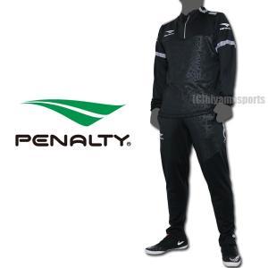 PENALTY ペナルティ トレーニングハーフジップジャケット&トレーニングスリムロングパンツ PO0556-30-PO0557-30 サッカー|hiyamasp