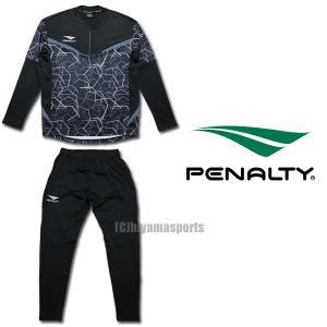 PENALTY ペナルティ ジャージ上下 トレーニングハーフジップジャケット&ストレッチスリムロングパンツ PO1556-BKGR-PO1557-BLK サッカー フットサル|hiyamasp