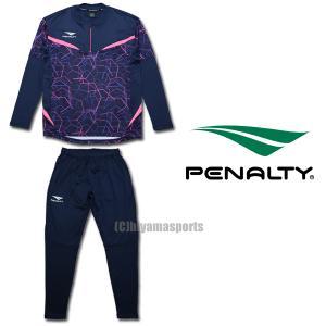 PENALTY ペナルティ ジャージ上下 トレーニングハーフジップジャケット&ストレッチスリムロングパンツ PO1556-NVY-PO1557-NVY サッカー フットサル|hiyamasp