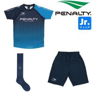 PENALTY ペナルティ ジュニアプラクティスセット プラシャツ プラパン ストッキング PU0200J-88 サッカー フットサル|hiyamasp
