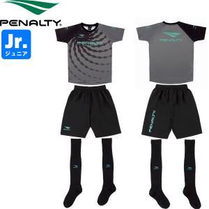 PENALTY ペナルティ ジュニアプラクティスセット プラシャツ プラパン ストッキング PU1200J-22 サッカー フットサル|hiyamasp