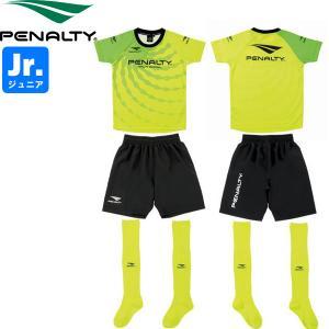 PENALTY ペナルティ ジュニアプラクティスセット プラシャツ プラパン ストッキング PU1200J-65 サッカー フットサル|hiyamasp