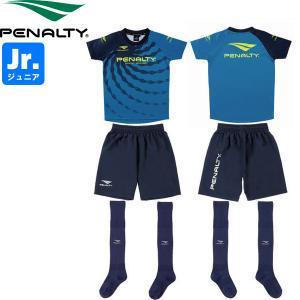 PENALTY ペナルティ ジュニアプラクティスセット プラシャツ プラパン ストッキング PU1200J-88 サッカー フットサル|hiyamasp