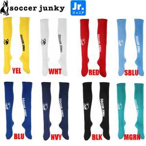 soccer junky サッカージャンキー ストッキング ソックス テクニック+1 SJ16025J サッカー フットサル 19-21cm 22-24cm|hiyamasp