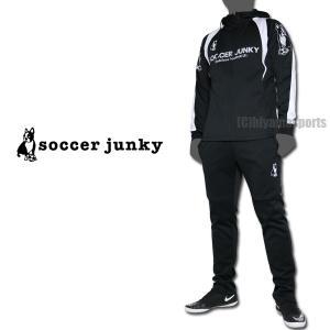 soccer junky サッカージャンキー ジャージ上下 トレーニングZIPパーカー&トレーニングスリムパンツ SJ19526-BLK-SJ19527-BLK サッカー フットサル|hiyamasp
