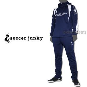 soccer junky サッカージャンキー ジャージ上下 トレーニングZIPパーカー&トレーニングスリムパンツ SJ19526-NVY-SJ19527-NVY サッカー フットサル|hiyamasp
