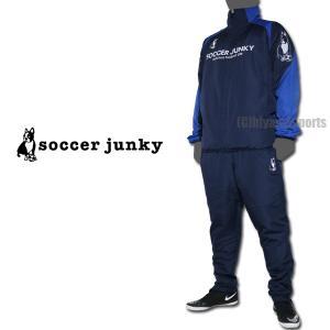 soccer junky サッカージャンキー パデットジャケット&パデットパンツ 中綿ウォーマー SJ19555-NVY-SJ19556-NVY サッカー フットサル|hiyamasp