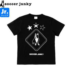 soccer junky サッカージャンキー ジュニア半袖Tシャツ Peace+3 SJ21112K-BLK サッカー フットサル|hiyamasp
