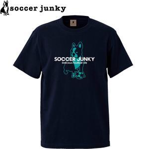 soccer junky サッカージャンキー 半袖Tシャツ ぺこぱンディアーニ+2 SJ21113-NVY サッカー フットサル|hiyamasp