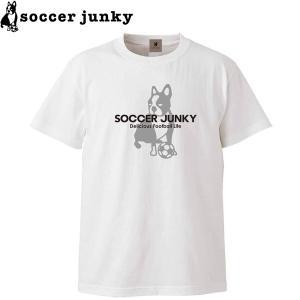 soccer junky サッカージャンキー 半袖Tシャツ ぺこぱンディアーニ+2 SJ21113-WHT サッカー フットサル|hiyamasp