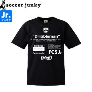 soccer junky サッカージャンキー ジュニア プラシャツ ドリブルマン SJ21116K-BLK サッカー フットサル|hiyamasp