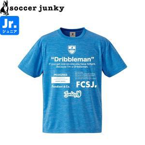 soccer junky サッカージャンキー ジュニア プラシャツ ドリブルマン SJ21116K-BLU サッカー フットサル|hiyamasp
