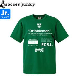 soccer junky サッカージャンキー ジュニア プラシャツ ドリブルマン SJ21116K-GRN サッカー フットサル|hiyamasp
