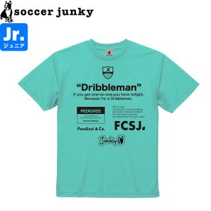 soccer junky サッカージャンキー ジュニア プラシャツ ドリブルマン SJ21116K-MGN サッカー フットサル|hiyamasp