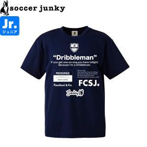 soccer junky サッカージャンキー ジュニア プラシャツ ドリブルマン SJ21116K-NVY サッカー フットサル|hiyamasp