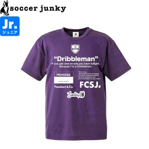 soccer junky サッカージャンキー ジュニア プラシャツ ドリブルマン SJ21116K-PPL サッカー フットサル|hiyamasp