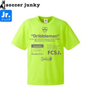 soccer junky サッカージャンキー ジュニア プラシャツ ドリブルマン SJ21116K-YEL サッカー フットサル|hiyamasp