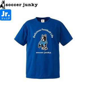 soccer junky サッカージャンキー ジュニア プラシャツ サムライ犬 SJ21117K-BLU サッカー フットサル|hiyamasp