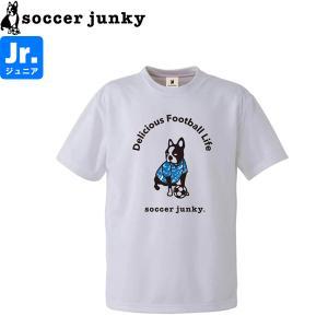 soccer junky サッカージャンキー ジュニア プラシャツ サムライ犬 SJ21117K-WHT サッカー フットサル|hiyamasp