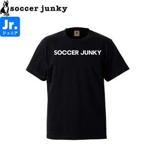soccer junky サッカージャンキー ジュニア半袖Tシャツ Soccer Junkyα SJ21120K-BLK サッカー フットサル|hiyamasp