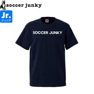 soccer junky サッカージャンキー ジュニア半袖Tシャツ Soccer Junkyα SJ21120K-NVY サッカー フットサル|hiyamasp