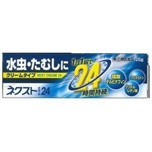 沖縄・離島へは、ゆうパック発送となります。  ネクスト24クリーム しつこい水虫に、テルビナフィン塩...