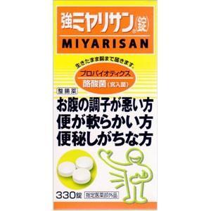 強ミヤリサン錠 330錠   ミヤリサン 【指定医薬部外品】