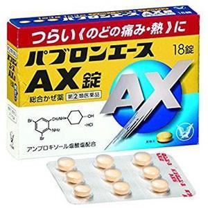 パブロンエースAX錠 18錠  1個 大正製薬 【第(2)類医薬品】