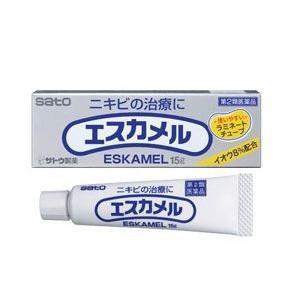 エスカメル 15g  10個 【第2類医薬品】 佐藤製薬  ...