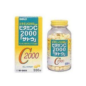 ビタミンC2000「サトウ」 330粒 佐藤製薬【第3類医薬品】