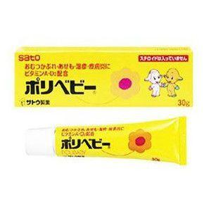 ポリベビー 30g 【第3類医薬品】佐藤製薬
